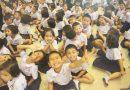 ประกาศรายชื่อนักเรียนอนุบาล 1  วัดความพร้อม ปีการศึกษา 2564